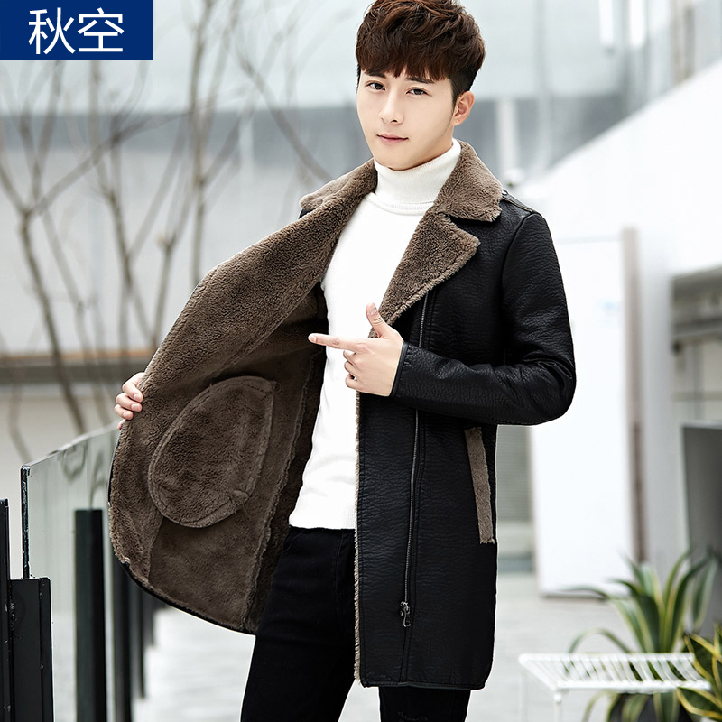 Winter men plus velvet thick coat Korean version of the wave of long fur one-piece cotton clothing cotton wool lamb.