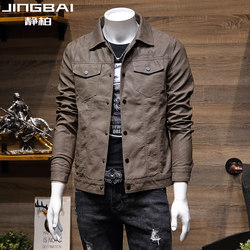 Spring 2020 new men's leather jacket Korean version of the trend of slim British leisure motorcycle leather jacket men's jacket trend