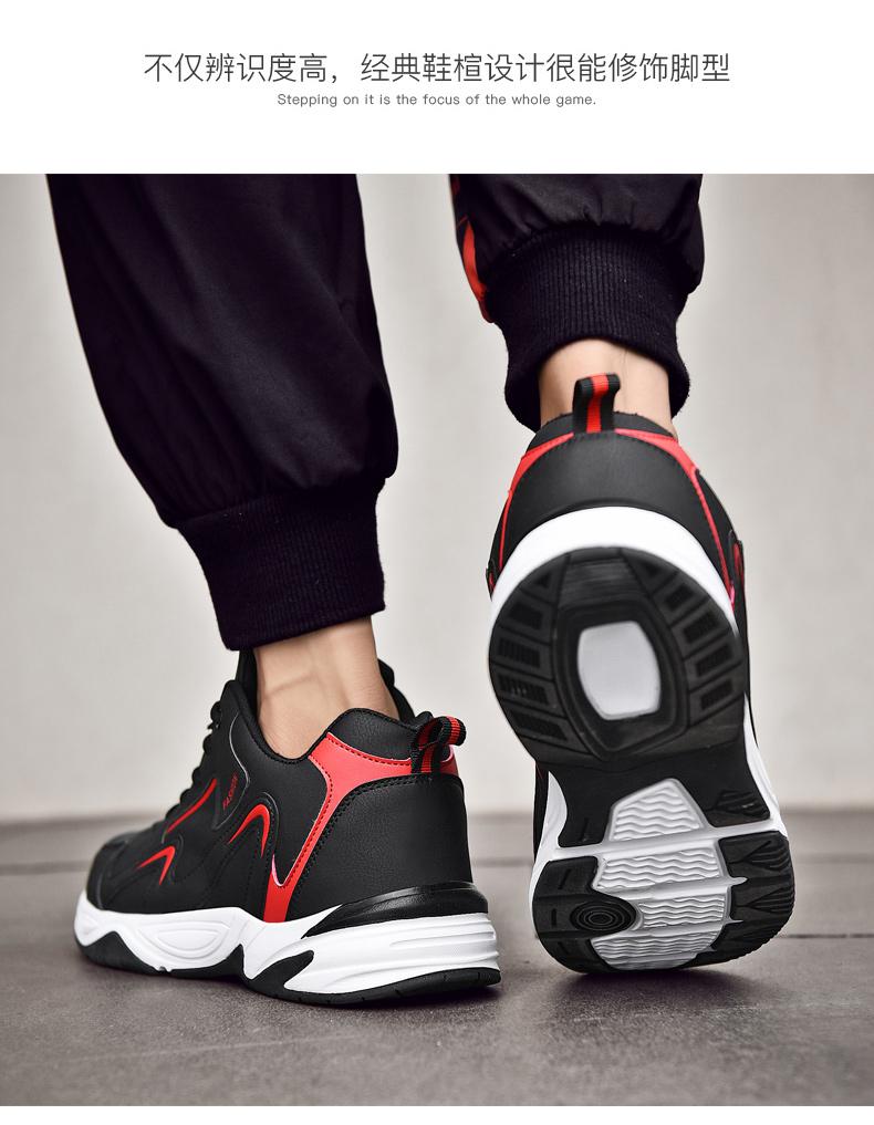 男鞋子防水皮面潮鞋男士春季百搭大尺码休閒运动跑步鞋冬季加绒棉鞋详细照片
