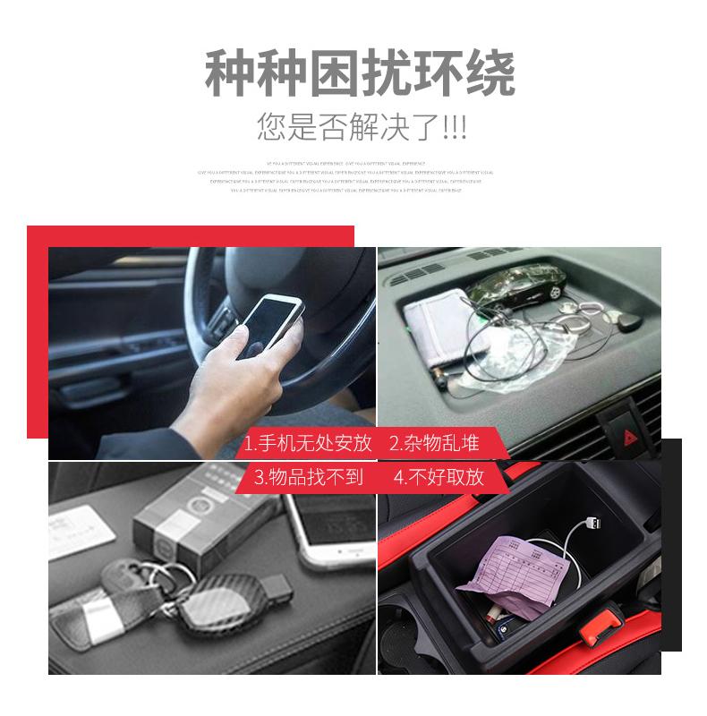 Khay đựng đồ hộp tì tay Mazda 6  2020 - ảnh 3