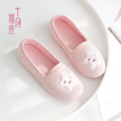 Confinement shoes summer postpartum summer thin soft-soled bag with pregnant women shoes indoor summer women breathable maternity shoes summer