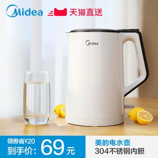 Электрочайники,  Эстетический электрическое отопление чайник домой 304 нержавеющей стали подлинный электрическое отопление сжигать чайник автоматическая отключение электроэнергии сохранение тепла настежь чайник, цена 1024 руб