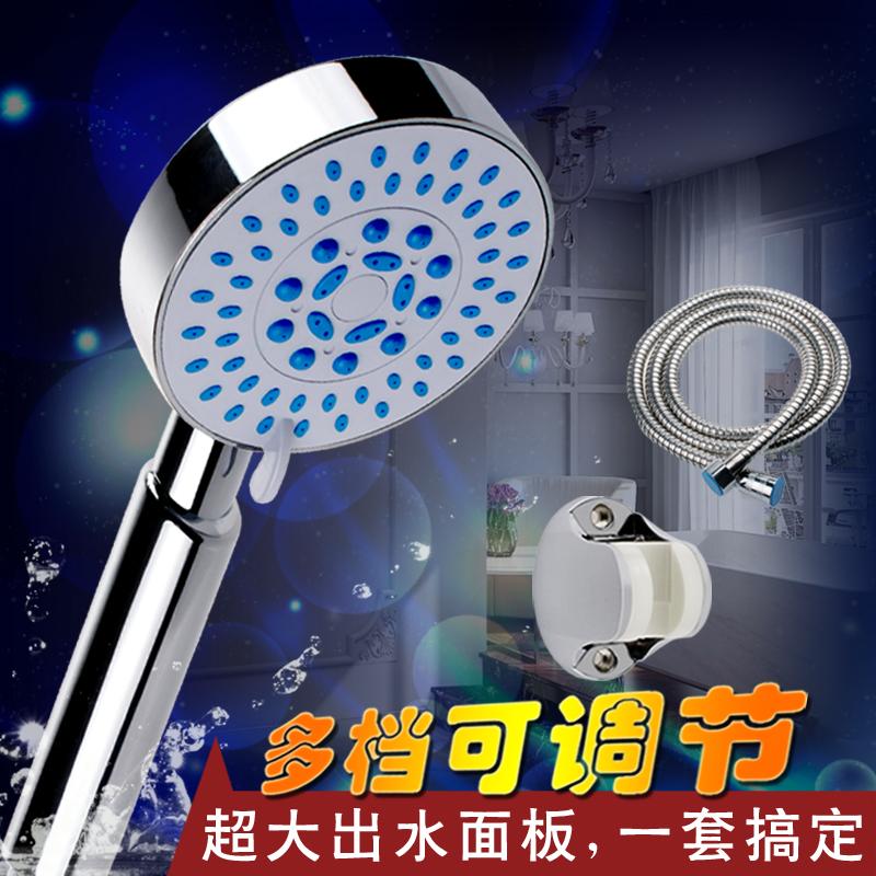 USD 8.85] Shower head nozzle water heater nozzle single hand held ...