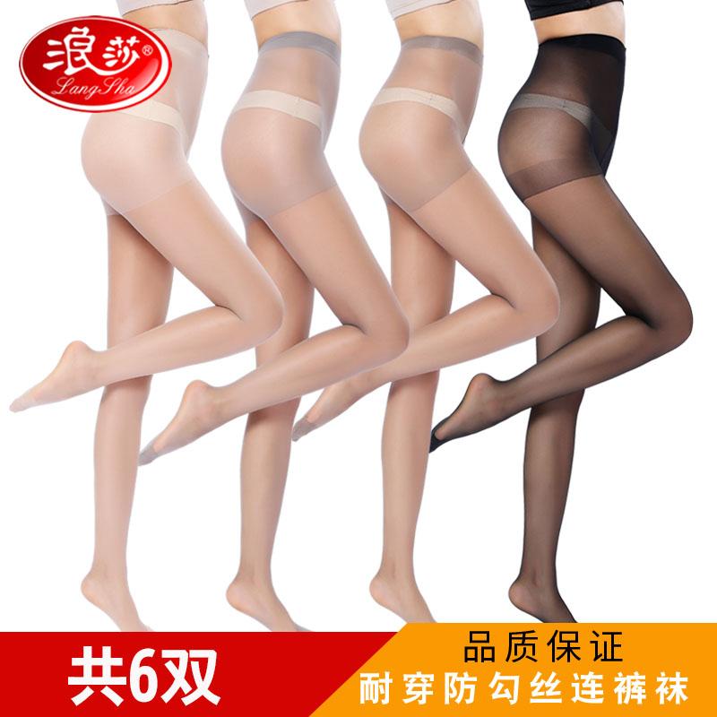 6双浪莎丝袜女夏连裤袜防勾丝薄款正品长筒黑肉色女打底袜超薄