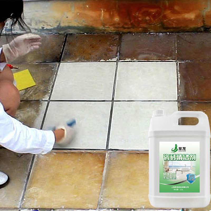 Superb Oxalic Acid Tile Cleaner Strong Stain Remover Home Bathroom Home Interior And Landscaping Palasignezvosmurscom