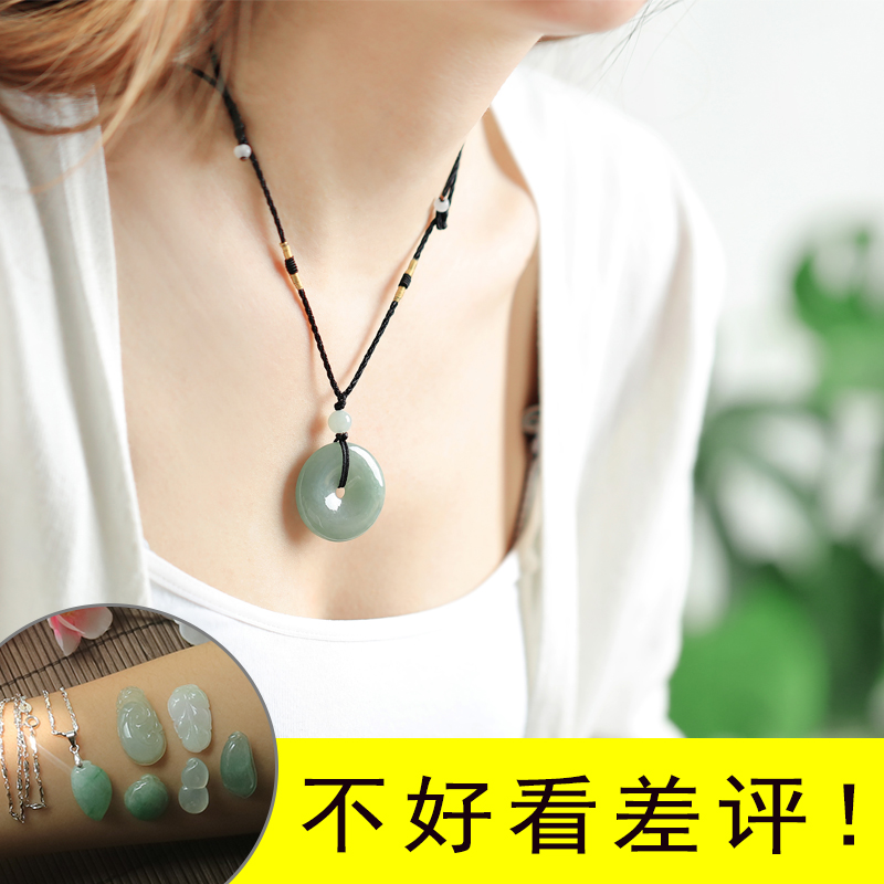 pendant aaa jadeite emerald natural good hand saint patron wholesale product zodiac charm key carved necklace luck jade yellow kwanyin