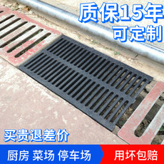 Yong ring gutter grate cover resin plastic kitchen drain trench cover plate grid composite covers