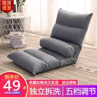 Ленивый диван татами со складыванием один Маленькая кровать размера верх Стул обратно балкон для отдыха Кресло спальня маленький диван