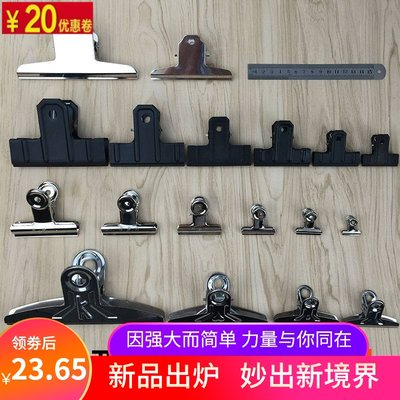 Stainless steel ticket large butterfly clip metal finance bill clip black iron clip hardware accessories office stationery clip