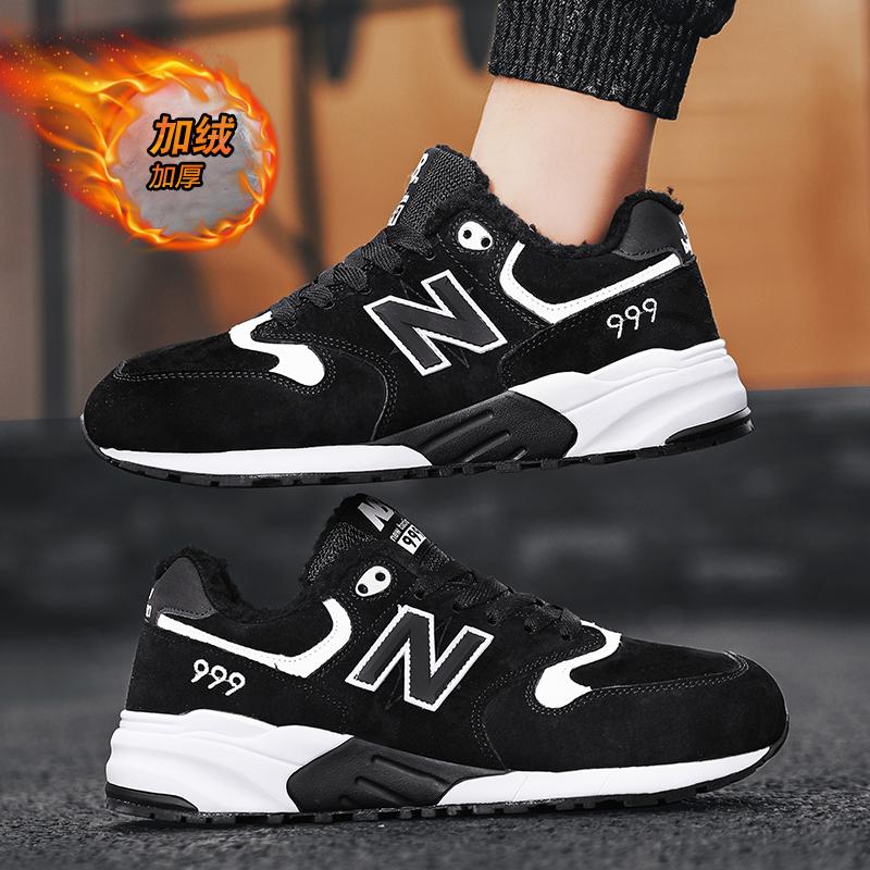 NB男鞋豪新百伦斯凯2020新款冬季加绒旗舰店官方正品运动鞋男999