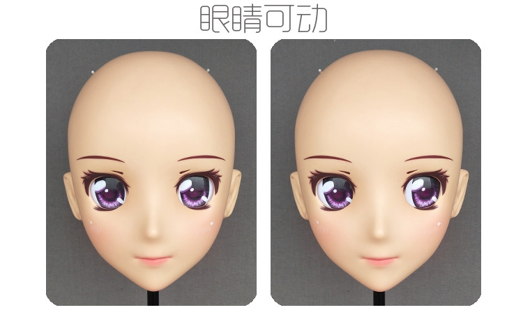 Female Sweet Girl Resin Half Head Kigurumi Mask With Bjd Eyes Cosplay Anime Role Lolita Mask Crossdress Doll Fine Quality xiaojiang Hearty