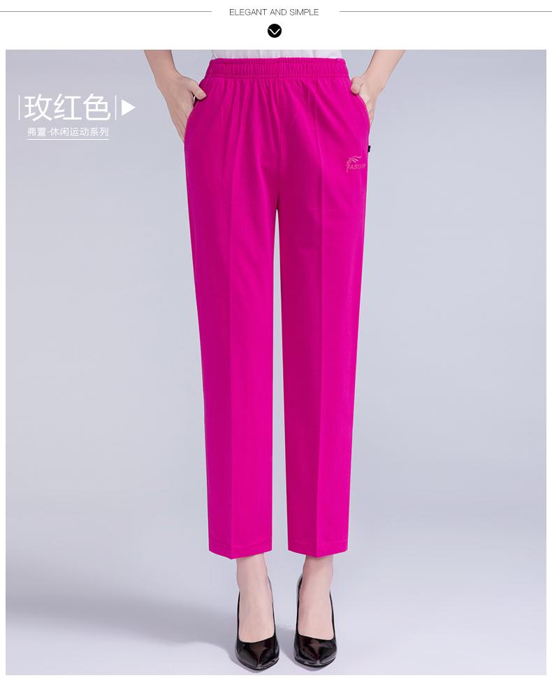 中老年女裤子宽松夏季薄款妈妈白色裤子休闲运动裤高腰直筒九分裤商品详情图