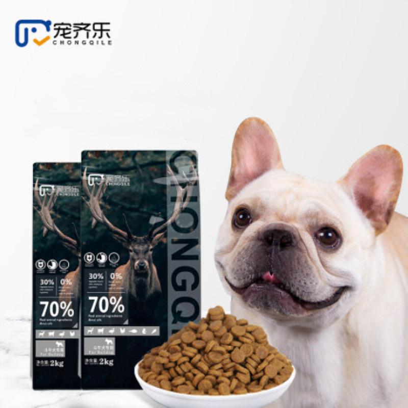 宠齐乐 法斗斗牛专用冷压无谷狗粮幼犬成犬小型犬全犬期通用型4斤
