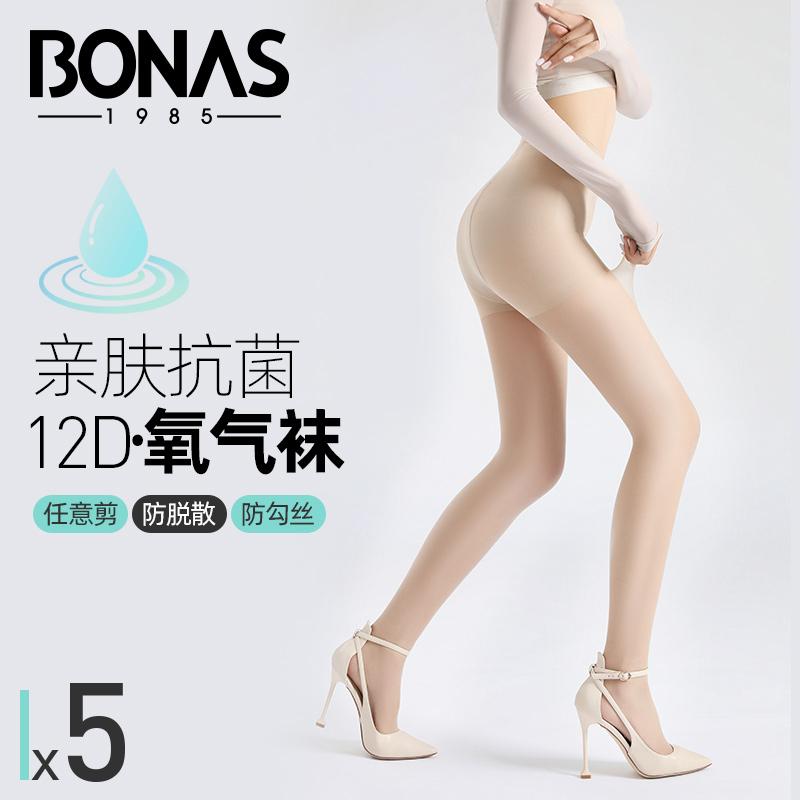 【閃電發貨】絲襪女超薄款防勾連褲襪夏東航空姐灰抗菌氧氣菠蘿襪