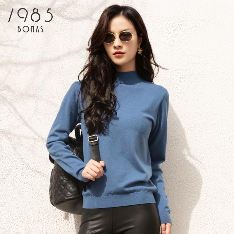 宝娜斯 20年秋冬款 女式中领纯色打底衫 毛衣*2件 双重优惠折后¥39.8包邮 多色可选
