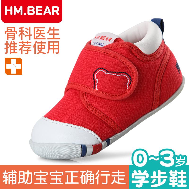 学步鞋女小童春秋款机能幼童0一1-3岁婴儿鞋鞋子男童宝宝防掉软底