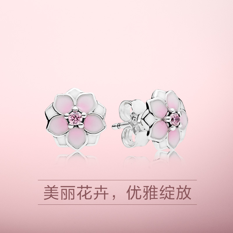 Pandora pandora magnolia 925 silver stud earrings 290739pcz simple pandora pandora magnolia 925 silver stud earrings 290739pcz simple pink flower earrings women mightylinksfo