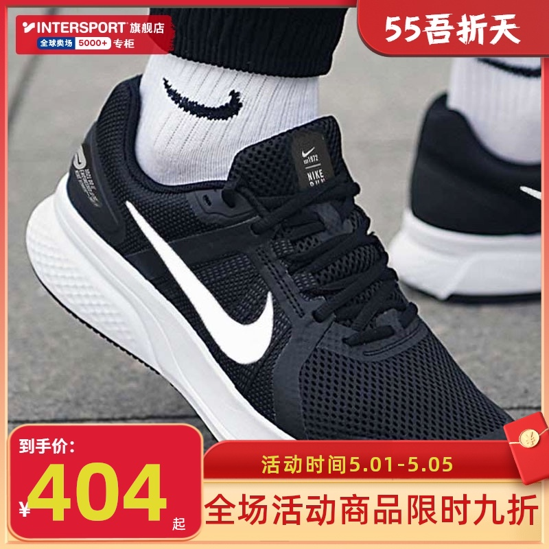 NIKE Nike official website flagship men's shoes 2021 summer new sports shoes authentic travel casual shoes running shoes