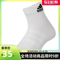 Adidas Adidas men's socks women's socks new socks cotton socks basketball running sports socks in the barrel towel socks