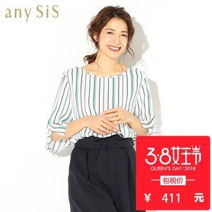 any SiS ONWARD 套头上衣女2018春装新款复古条纹喇叭袖上衣女