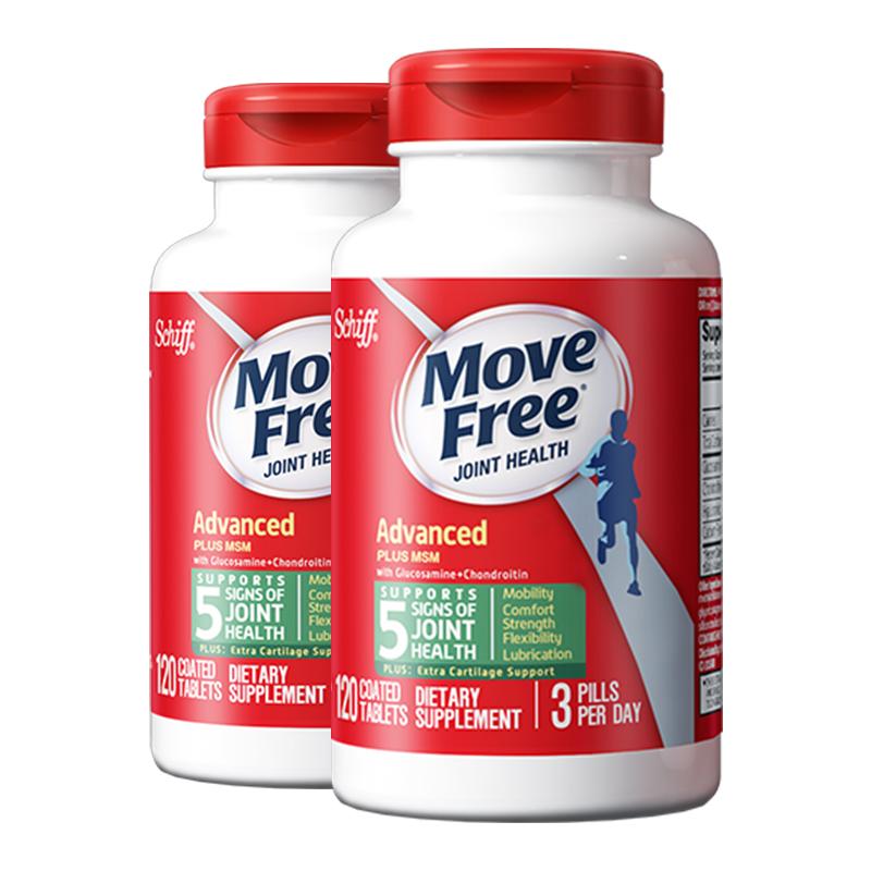 Schiff Move Free 维骨力 软骨素氨基□ 葡萄糖 MSM 绿瓶120粒*2瓶装