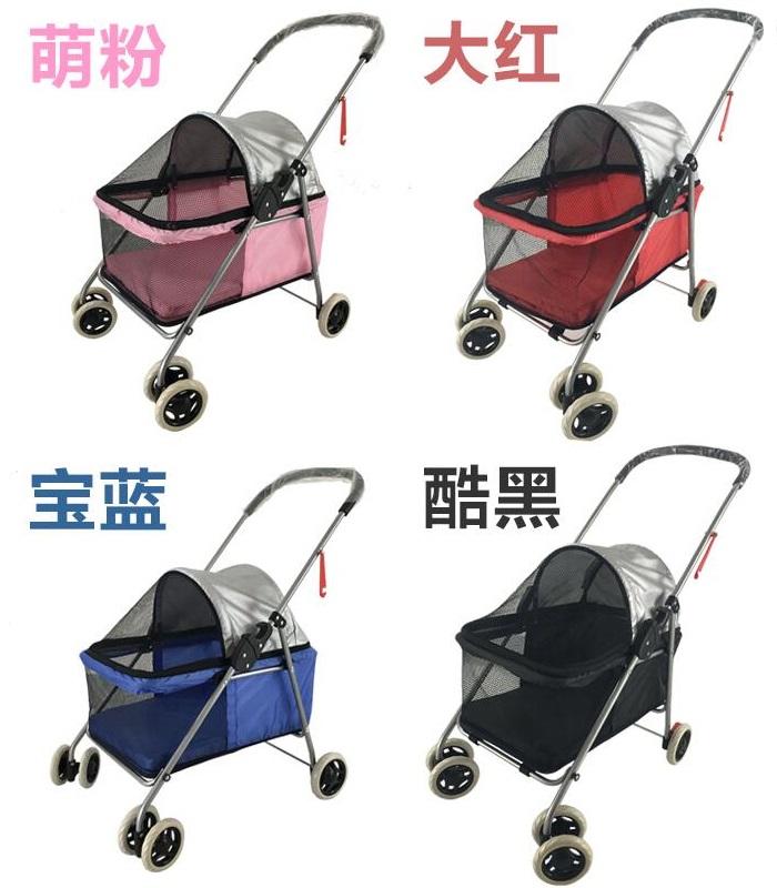 Коляска для животных 1 минута, чтобы установить подлинной оригинальные taidibomei клуб маленькая собака кошка животных коляска складной автомобиль