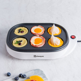 Ouhui Plug-in Frying Egg Maker Egg Dumpling Pot Egg Burger Machine Poached Egg Small Breakfast Fried Egg Artifact Fully Automatic