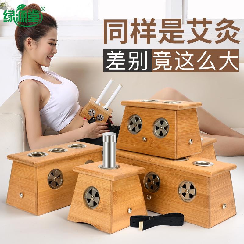 艾灸盒随身灸家用木制通用艾熏盒艾草艾条艾炙全身去湿气仪器竹制