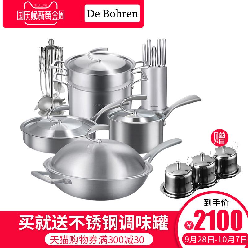 DeBohren鍋具套裝家用不粘鍋少油煙全套炒菜鍋湯煎鍋廚具六件套