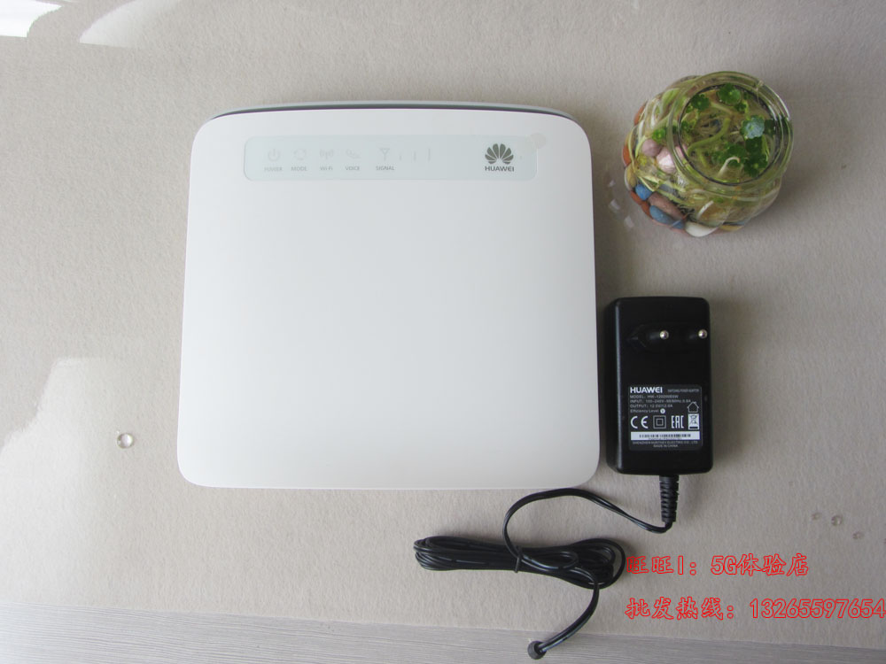 Huawei E5186S-22a wireless 4G router Unicom Telecom 4G/4G+ network