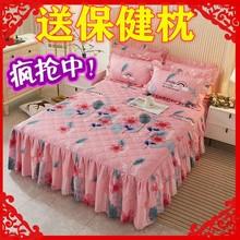Кровать-юбка фото