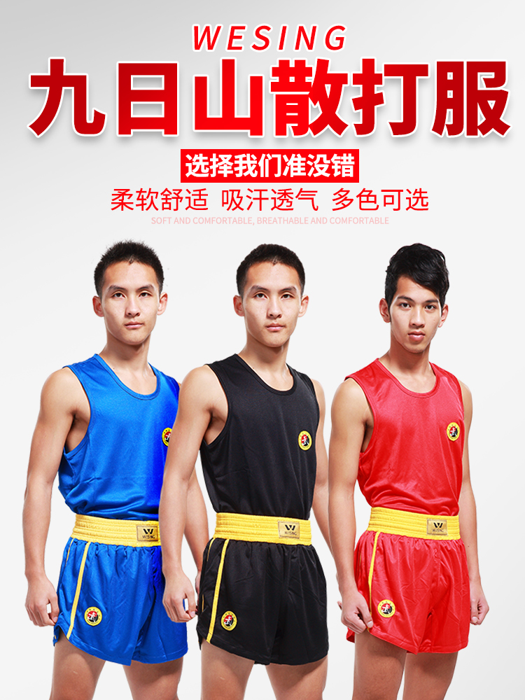 Nine-day mountain loose-packed men's and women's boxing match training clothes free抟 shorts Muay Thai clothing