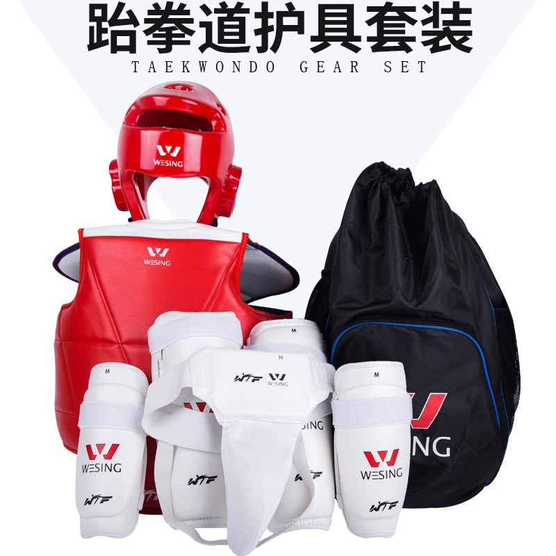 Nine-day mountain Taekwondo protective gear full set of children's adult competition-type combat armor five-piece thickening training kit