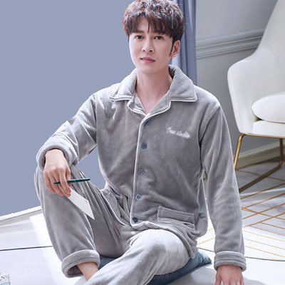 Autumn and winter coral fleece pajamas men's long-sleeved winter flannel thick warm suit plus velvet spring and autumn home service