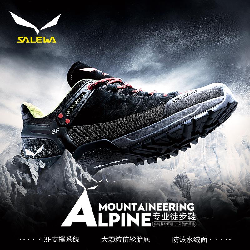 双11预售 Salewa 沙乐华 户外防滑登山徒步鞋 ¥238包邮(需30元定金)男、女4色可选