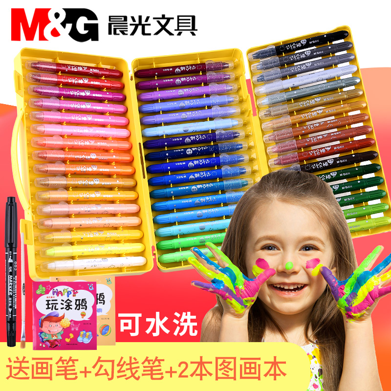 Morning light rotating oil pastels children's safety non-toxic washable  paint brush baby color pen brightly painted stick color painting oily