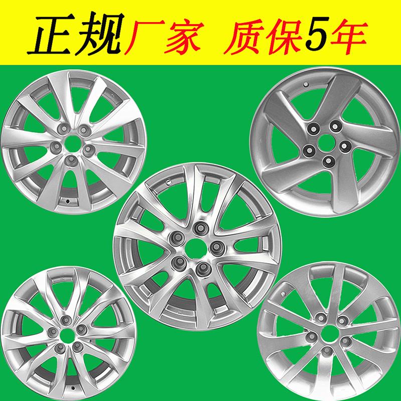 16 inch Mazda 6 Rui wing mô hình ban đầu bánh xe hợp kim nhôm Angke Sela CX4 CX5 Artez M2M6 thương hiệu mới