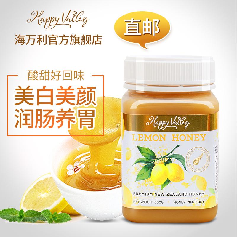 新西兰进口 Happy Valley 海万利 柠檬蜂蜜500g
