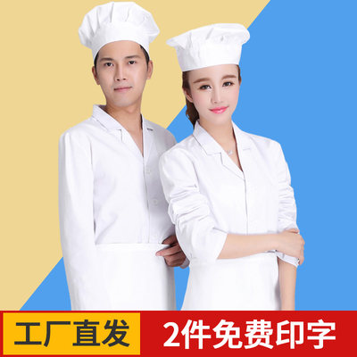 Chef Workwear Male Sleeve Set School Kindergarten Canteen Kitchen Chef Service Autumn Winter White Tool