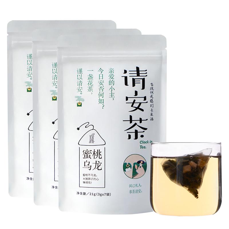【3袋装】蜜桃乌龙茶花果茶