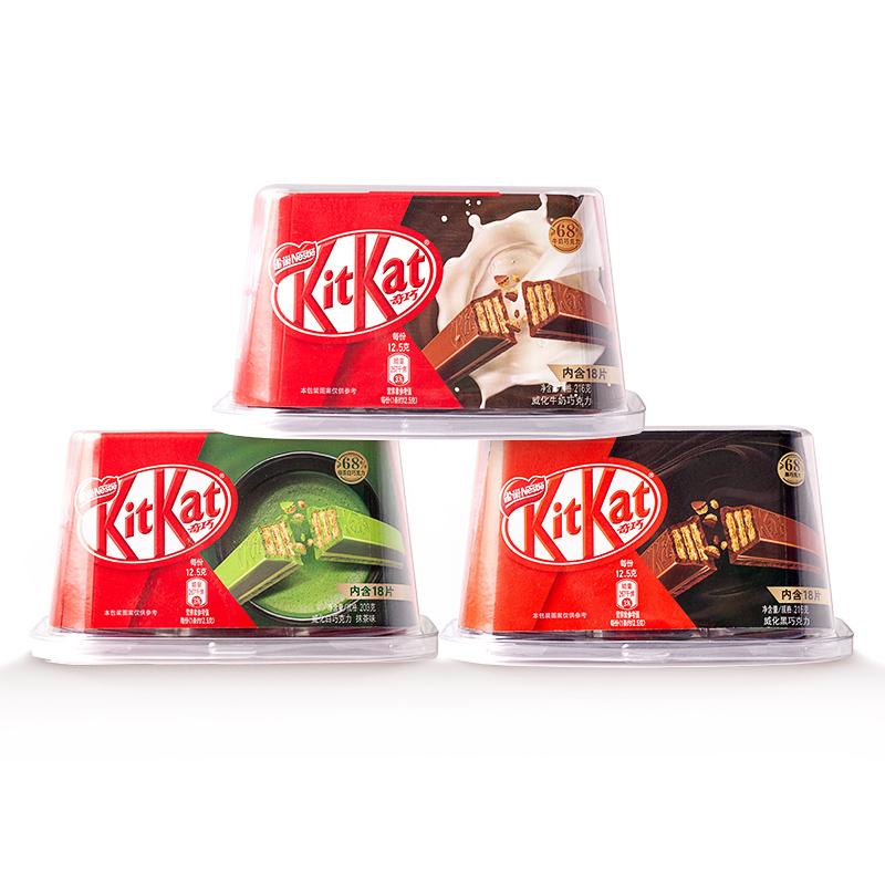 KitKat雀巢奇巧威化网红黑巧抹茶牛奶巧克力休闲零食分享碗装