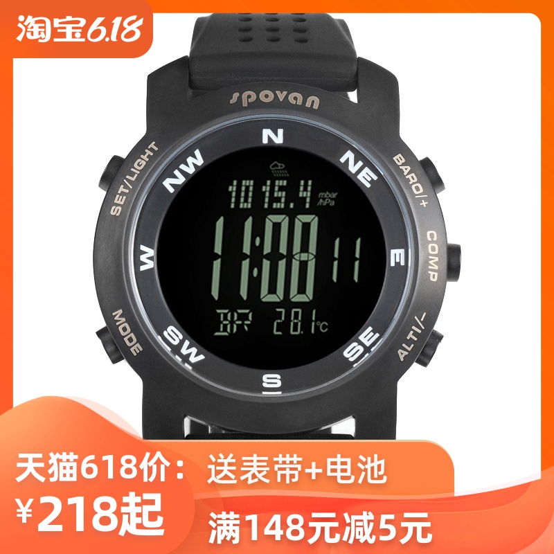 Sberway Mountaineering altitude angle fishing air pressure temperature compass outdoor multi-functional sports watch waterproof male