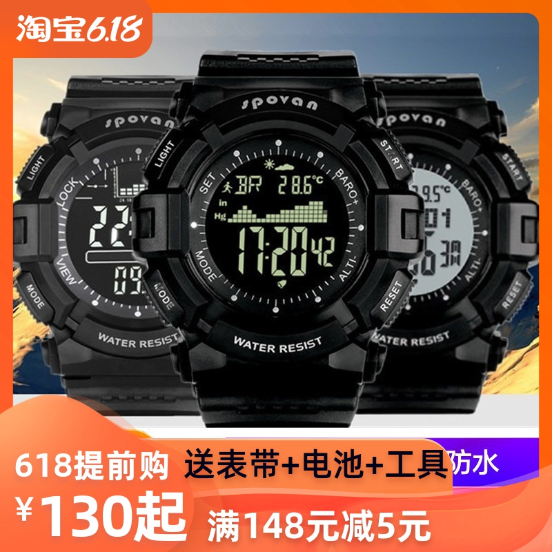 Sbowe Mountain Altitude Barometer Fishing Special Temperature Outdoor Electronic Multi-functional Waterproof Watch Male