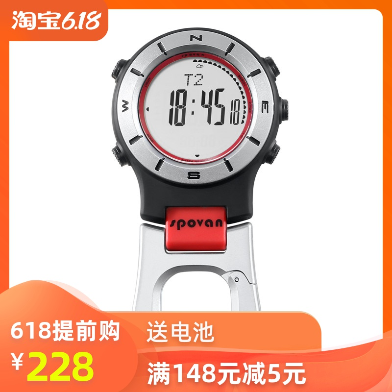 Spoury Mountaineering With Altitude Meter Height Compass Fishing Barometer Temperature Outdoor Multi-Functional Smartwatch
