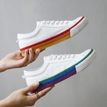【抖音同款】新款百搭彩虹鸳鸯帆布鞋