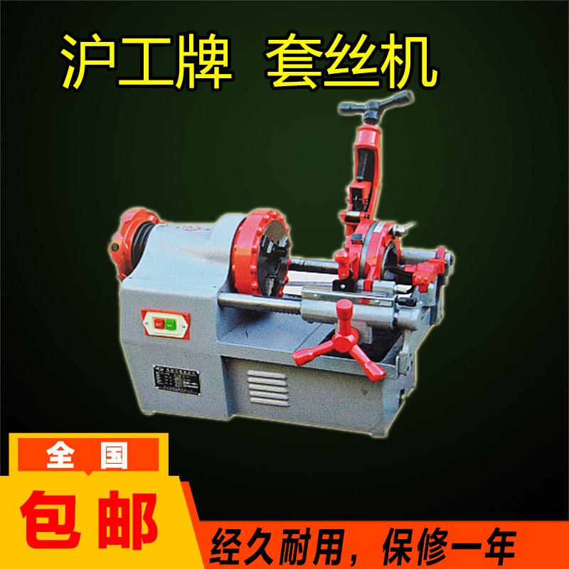 Шанхай шанхай работа 2/3/4 дюймовый вырезать трубка электрический крышка провод машинально Z1T-N50 тип выхлопная труба провод машинально твист провод Z3T-100B