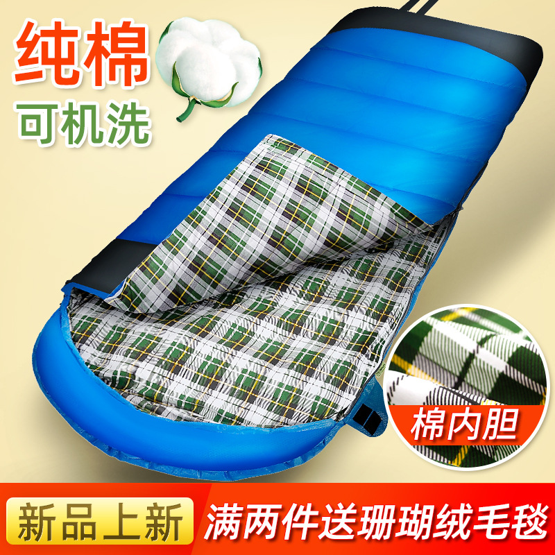 Explorer túi ngủ cotton dành cho người lớn du lịch ngoài trời người lớn di động đơn mùa đông dày cắm trại lạnh ấm áp - Túi ngủ