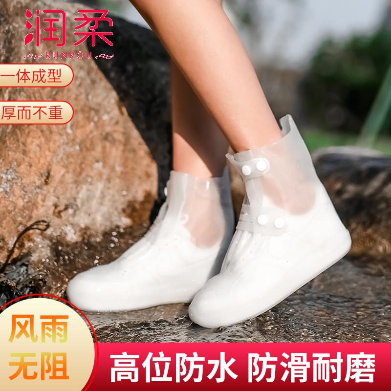 雨鞋女时尚款外穿防水鞋套女士韩版防滑雨靴胶鞋短筒透明水靴夏季