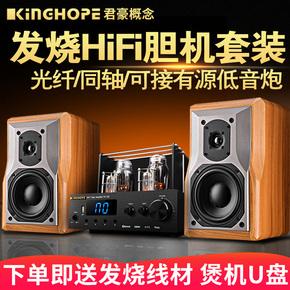 Hi-Fi системы,  KINGHOPE KH-980 лихорадка электронный трубка желчный пузырь машинально усилитель машинально книжная полка hifi динамик звук комбинированный набор, цена 18675 руб