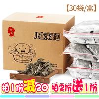 Детские Лечебная ванна, ванна для купания, младенец, детская ванна пакет на младенца Ванна Яо детские Ai полынная ванна пакет